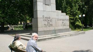 """Противници на комунизма """"украсиха"""" старозагорски паметници"""