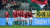Унгария - аутсайдерът мечтае за 1/8 финал на Евро 2016