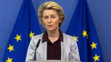 ЕС купува от Moderna 160 млн. дози ваксина срещу Covid-19