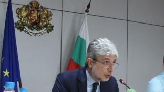 """Нено Димов оттегли заповед за изключване на 10 дка от ПП """"Витоша"""""""
