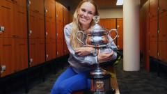 Каролин Возняцки ще прекрати кариерата си след Australian Open 2020