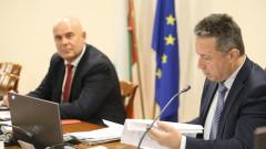 Стоилов и Гешев обсъдиха преместването на Бюрото по защита