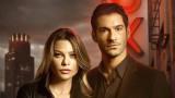 """""""Луцифер"""", Netflix и колко епизода ще съдържа последният сезон"""