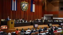 В Куба все пак ще има частна собственост