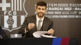 Жерар Пике подписа нов договор с Барселона