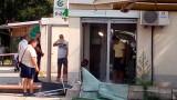 Прокуратурата наблюдава разследването на взривения банкомат в Пловдив