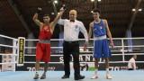 """Даниел Асенов спечели финала до 52 кг за купа """"Странджа"""""""