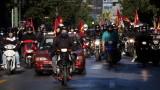 COVID протести спряха обществения транспорт в Атина