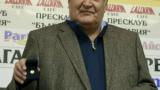 Вуцов: Левски пак е с празни ръце