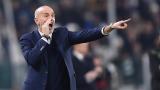 Официално: Стефано Пиоли е новият треньор на Милан