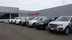 Great Wall откри в Русия автомобилен завод за $500 милиона
