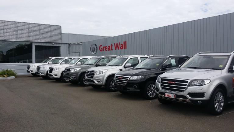 Китайският автомобилен производител Great Wall Motor в сряда откри завод