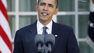 Обама: Денят започна страхотно