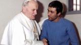 Али Агджа обвини: Атентатът срещу Папата решение на Ватикана