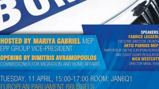 Организират конференция за укрепване на външните граници на ЕС