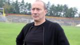 Емил Велев застава начело на Локомотив (Горна Оряховица)