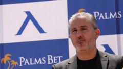 Спонсор налива 1 милион лева в Левски през следващите 12 месеца