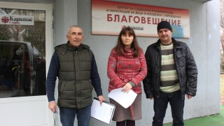 """Инспекторите на ИАРА дариха 70 кг риба, конфискувана на язовир """"Искър"""""""