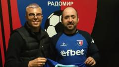 Максим Кос от Струмска слава: Възнамерявам да направя добро име в България