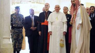Папата призова християни и мюслмани заедно да защитават религията