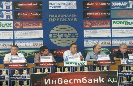 Имаме информация и за други нарушения, обявиха от ГОРДА България