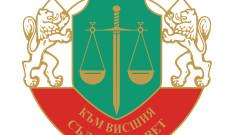 Инспекторатът към ВСС иска законови промени, за да проверява магистратите