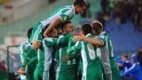 Българските отбори имат само една победа при гостуванията в Италия