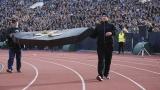 Феновете на Левски започват подготовка за дербито с ЦСКА-София