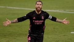 Реал (Мадрид) без двама основни защитници срещу Севиля