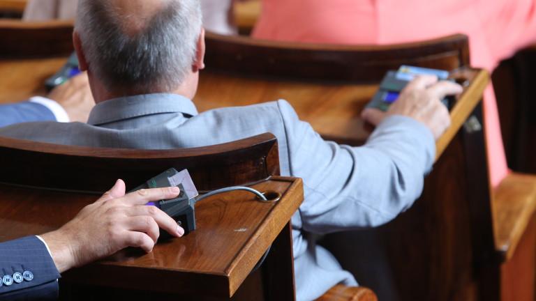 Депутатите приеха на първо четене законопроекта за местното самоуправление