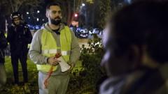 """Задържаха един от лидерите на """"жълтите жилетки"""" във Франция"""