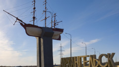 Русия отряза международни ядрени инспектори, взривът на ракета не бил тяхна работа