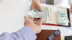 Средна заплата от 2500 лв. в България: Кога ще се случи и как можем да го постигнем