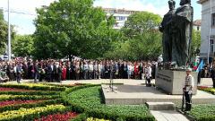 Тържествено отбелязваме 24-и май, Ден на славянската писменост