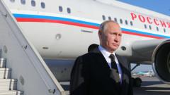 Русия и Египет подписват за АЕЦ и доставки на ядрено гориво