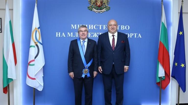 Tомас Бах окуражи София да кандидатства за домакин на Зимните младежки олимпийски игри през 2024 година