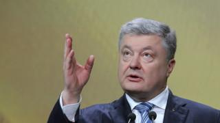 Порошенко и семейството му напуснали Украйна?