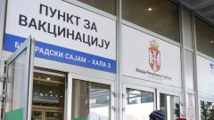 Сърбия обмисля задължителна ваксинация на медиците