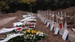 Солун е център на пандемията в Гърция