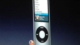 33 iPod-а чакат чилийските миньори на повърхността