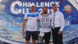 Сашо Александров специален гост на впечатляващ турнир