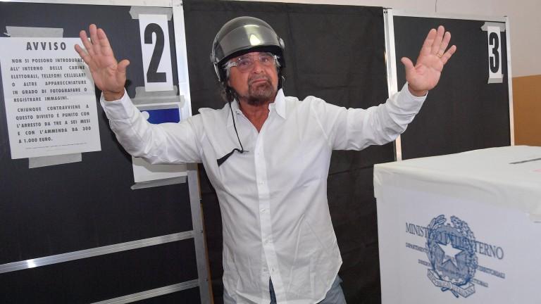 """Поражение за популисткото Движение """"Пет звезди"""" на местните избори в Италия"""
