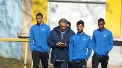 Ривалдиньо и Филипе Нашименто нямат бъдеще в Левски