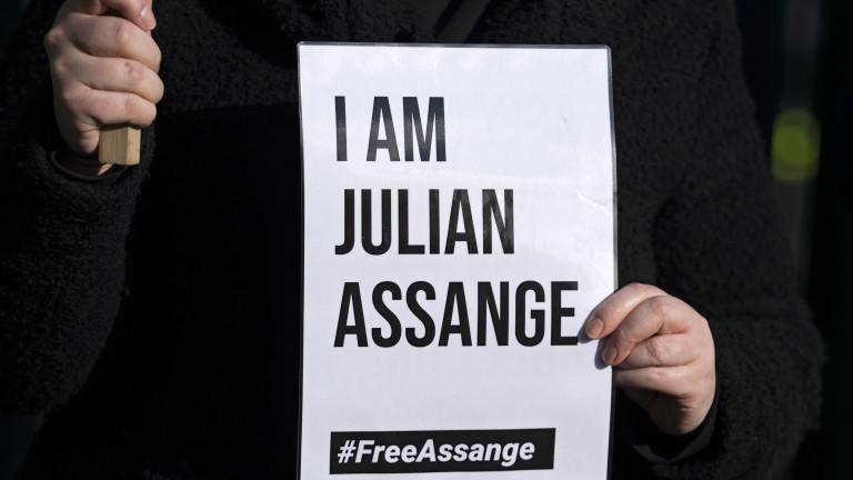 Основателят на WikiLeaks Джулиан Асандж няма да присъства на поредно