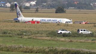 Аварийно кацане на Airbus до Москва се размина по чудо само с 23-ма ранени
