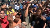 Протести на опозицията срещу кризата във Венецуела