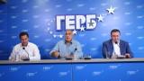 GERB ofrece un gabinete si el mandato les llega