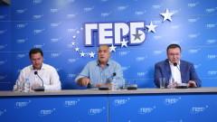 ГЕРБ предлагат кабинет, ако мандатът стигне до тях