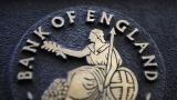 Банката на Англия запази основната лихва. Лирата подскочи