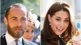 Кейт Мидълтън, Джеймс Мидълтън и какво не знаем за брата на херцогинята